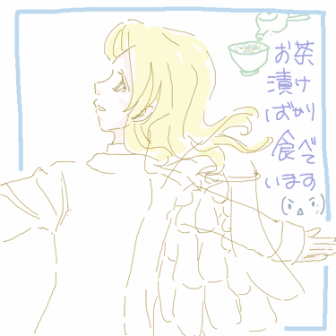 magicaldraw_20210211_012159s.png