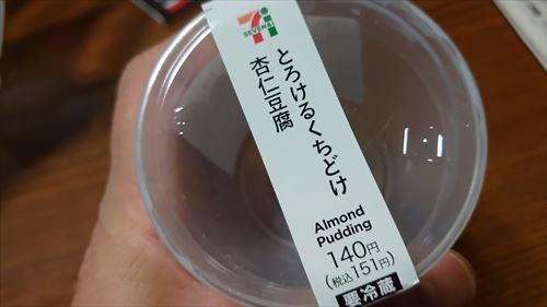DSC_0608_R.jpg