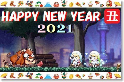 2021年賀