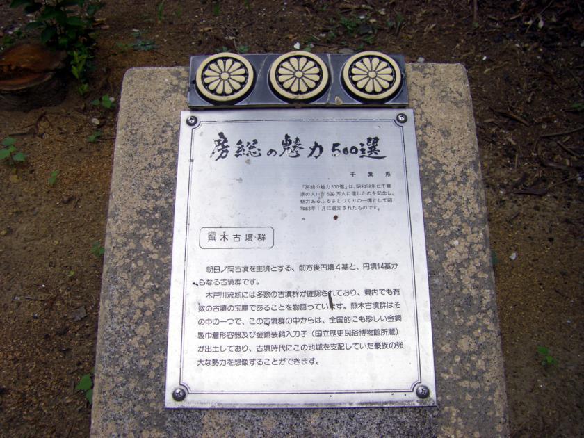 asahinooka500sen.jpg