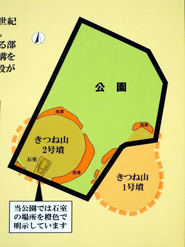 kituneyamahaichizu.jpg