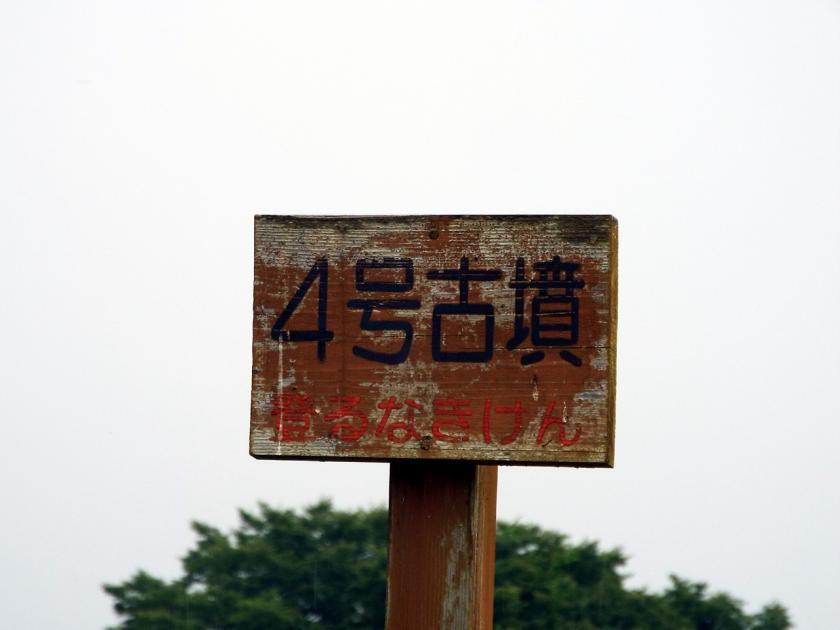 nara4hyousiki.jpg
