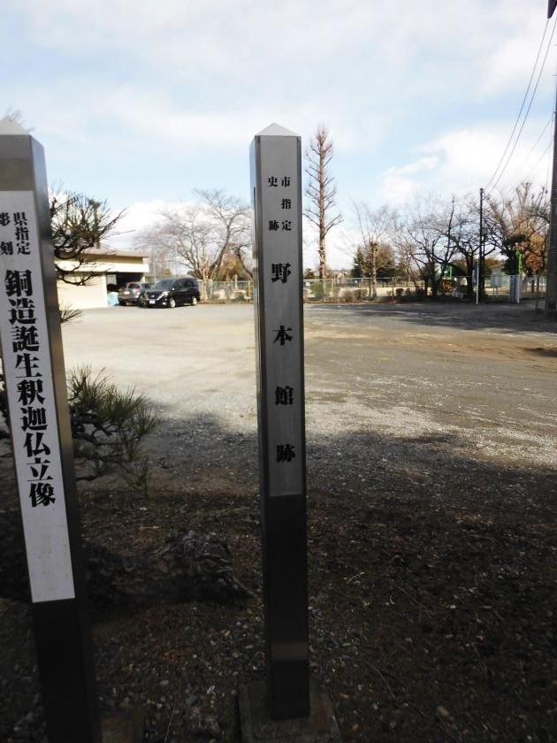 nomotoyakatahyochu.jpg
