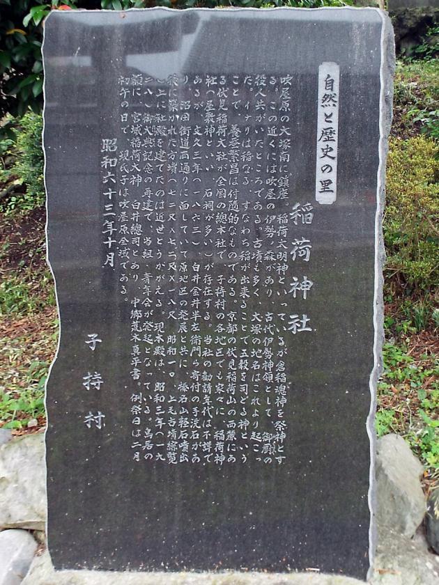 shibukawaootukayuishogaki.jpg