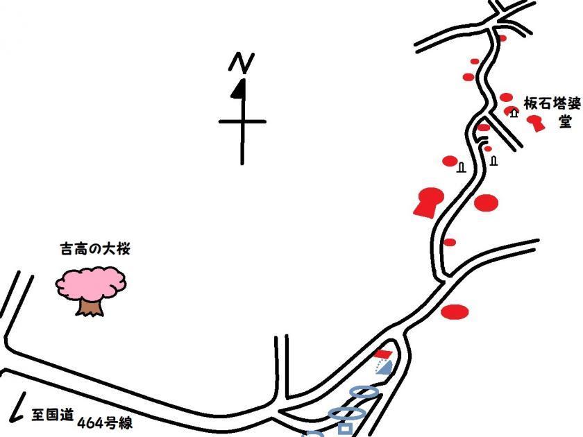 yositakabunpuzu.jpg