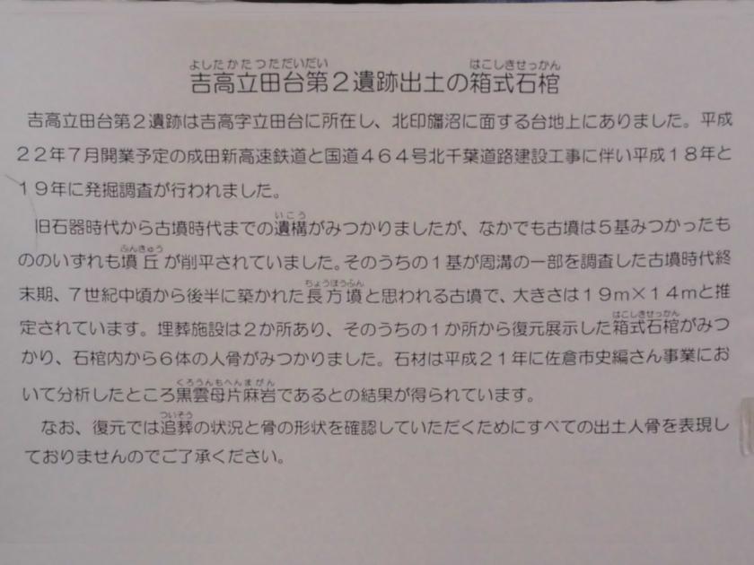 yositakatatutadaiSM01kaisetu.jpg