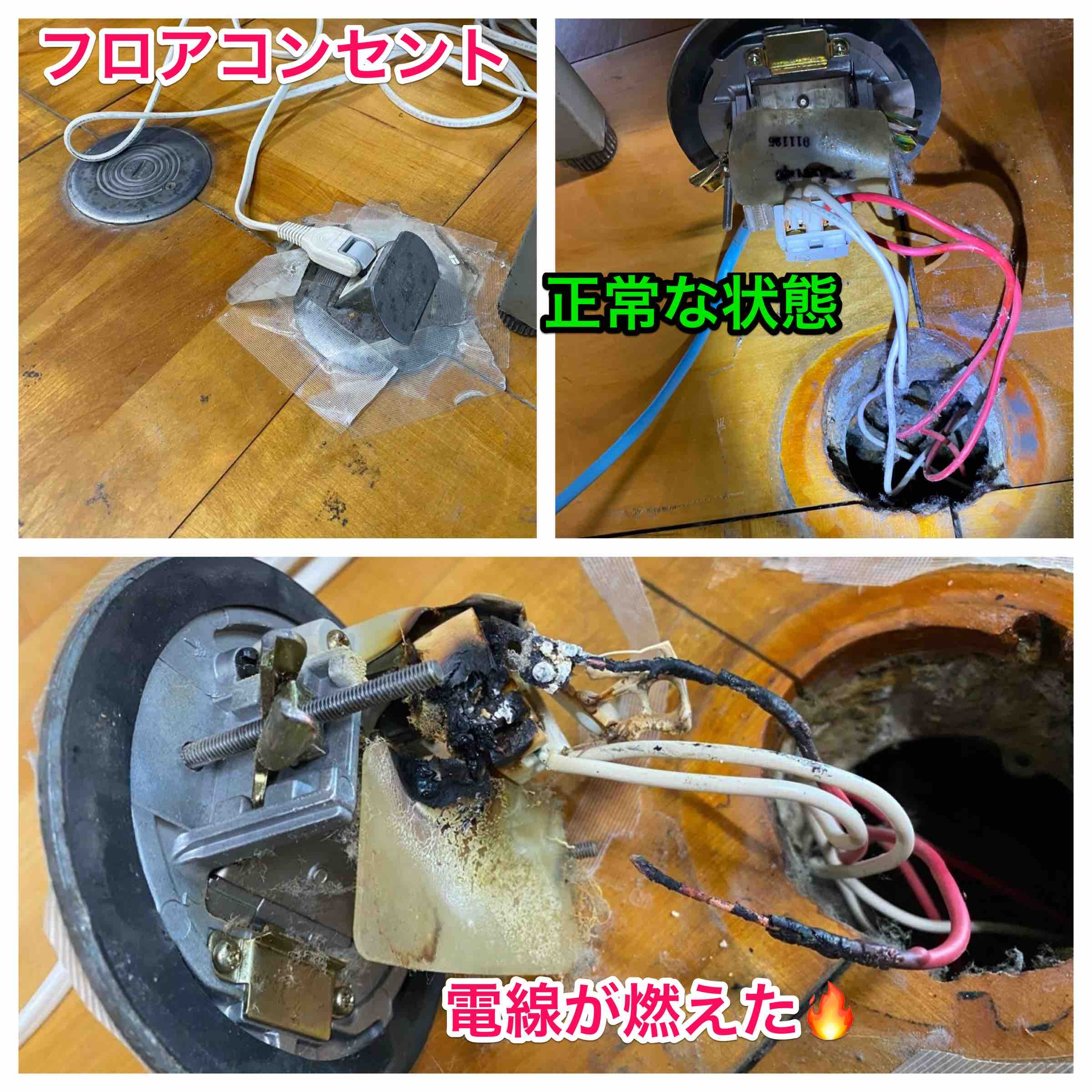 fc2blog_202003112054372f4.jpg