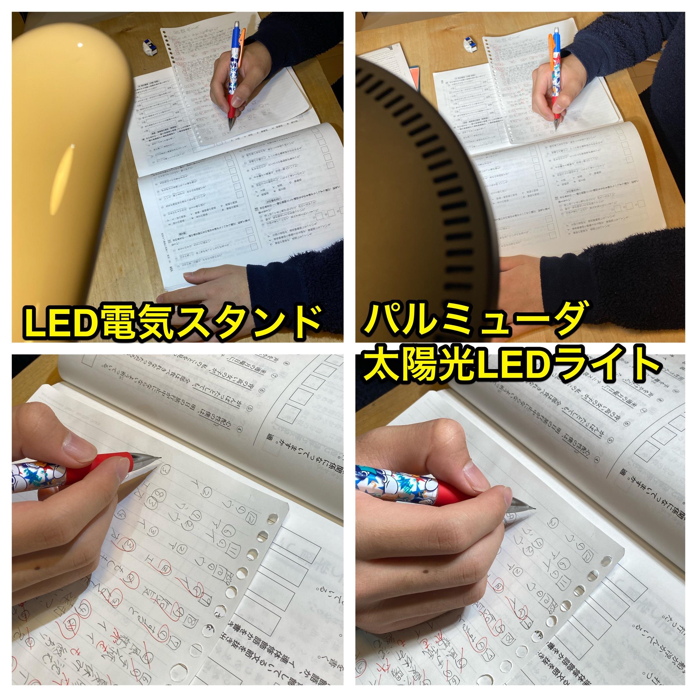 fc2blog_20200316201130f1c.jpg