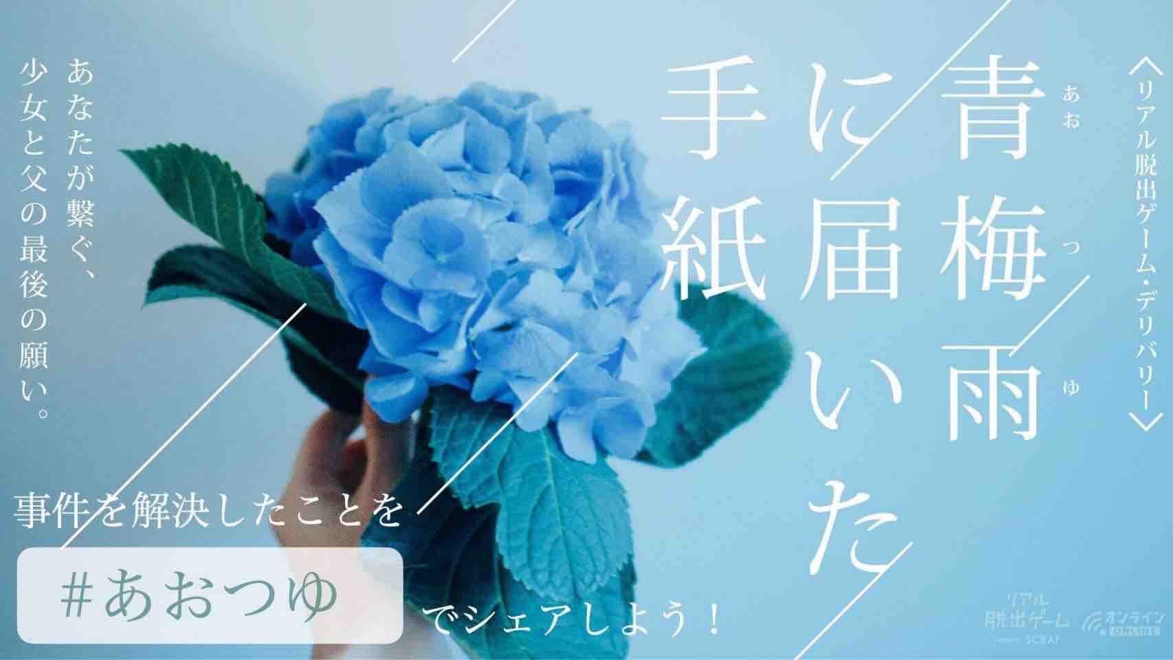 fc2blog_20200916092446e18.jpg