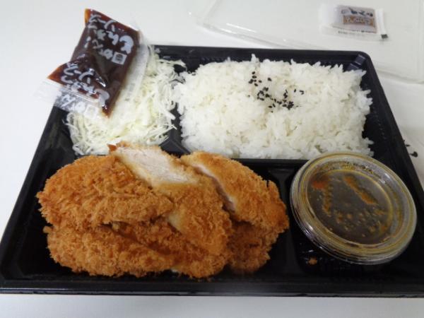 7/14 がんこ・鶏ささみカツ弁当