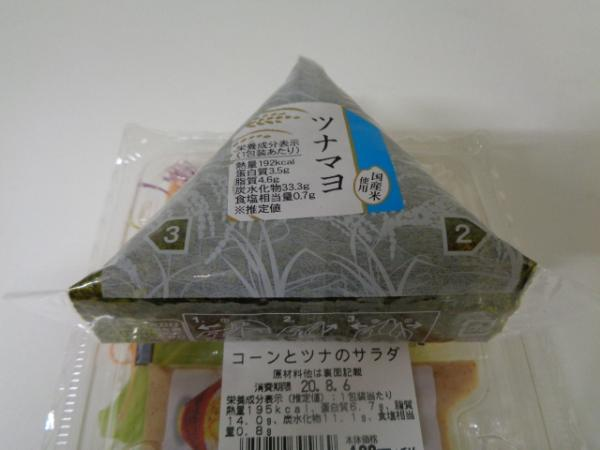 8/5 ミスギヤ・ツナ&たまごサラダ・ツナお握り
