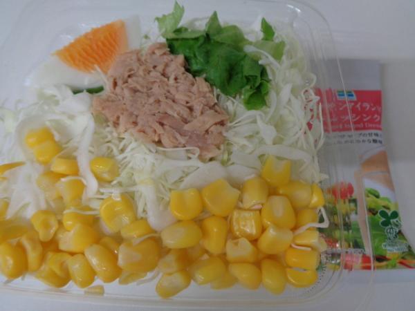 9/7 シーチキン&コーンサラダ&かやくおむすび
