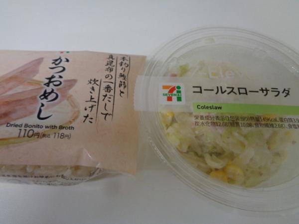 9/10 セブンイレブン・コールスローサラダ&カツオめし