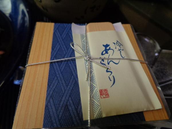 9/13 家食・鮭ほぐし素麺&あんとろり