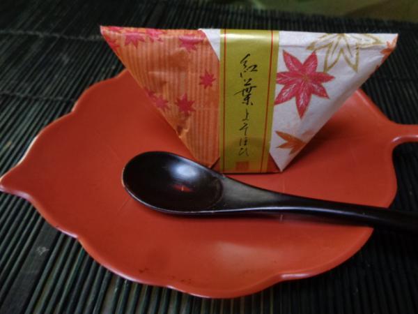 9/26 家食・鯖味噌丼