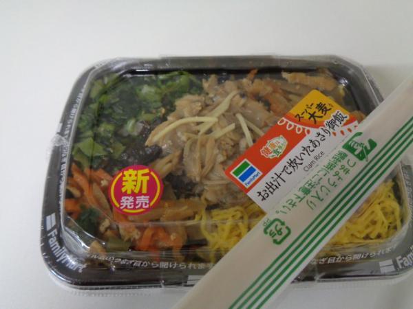 10/13 ファミマ・お出汁で炊いたあさりご飯