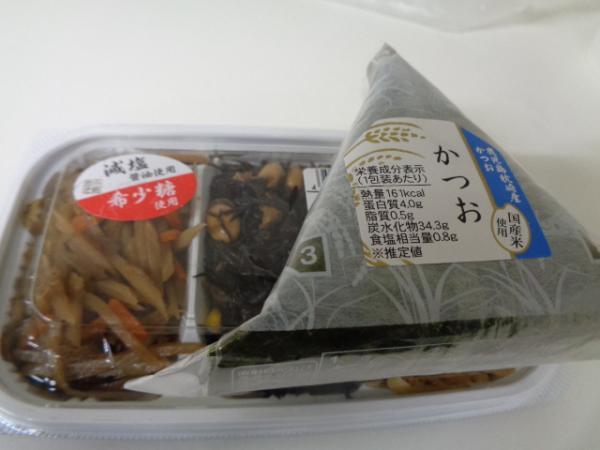 10/19 人気の和惣菜3点&カツオお握