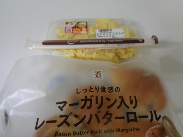 10/23 ミスギヤ・玉子ポテマカサラダ&レーズンパン