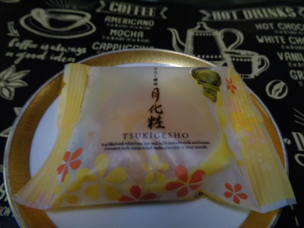 10/24 家食・キノコの炒飯&月化粧