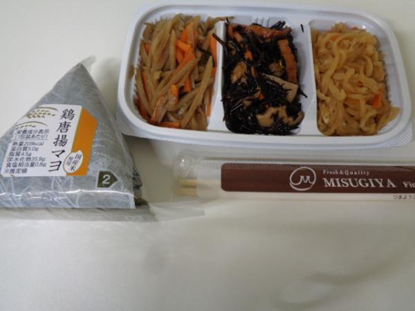 10/28 和惣菜3点盛&鶏唐揚お握