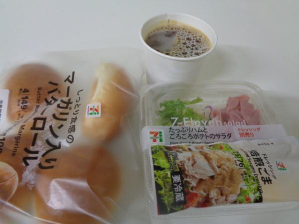 12/3 セブン・たっぷりハムとごろごろポテサラ&バターロール