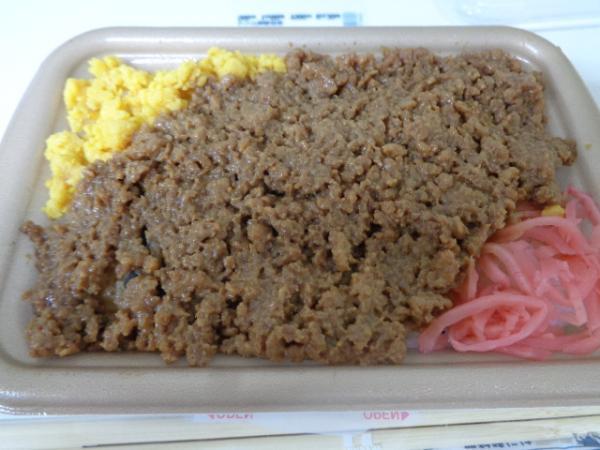 12/14 セブン・国産鶏の鶏そぼろごはん