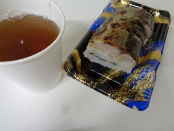 1/7 コーヨー・炙りサバ押寿司