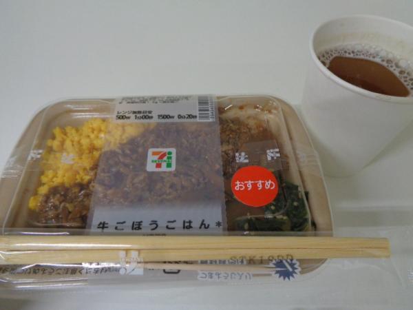 1/13 セブン・牛ごぼうごはん
