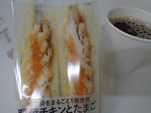 1/18 セブン・照焼チキンとタマゴのサラダ