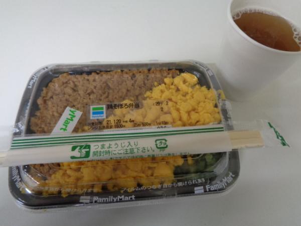1/19 ファミマ・鶏そぼろ弁当