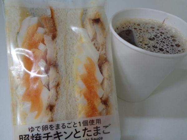 1/27 セブン・照焼チキンとたまごのサンド