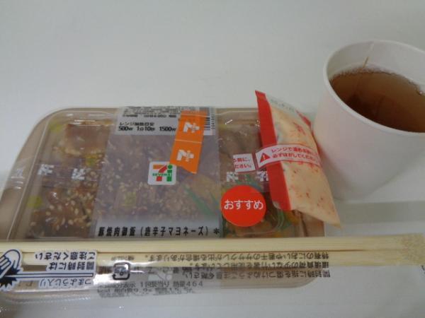2/16 セブン・豚焼肉ご飯・2/17 セブン・鶏メンチカツサンド