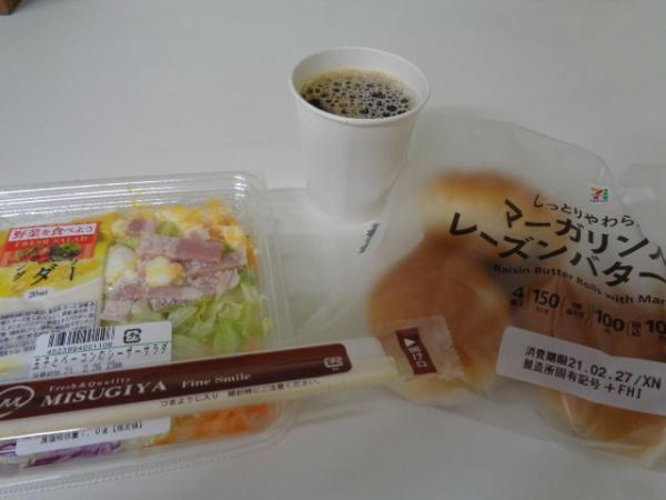 2/25 ミスギヤ・タマゴトとベーコンノサラダ&レーズンロール