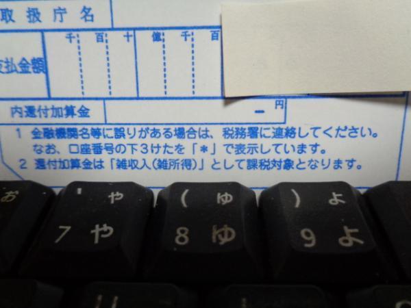 2/27 家食・コーンービーフ&タマネギトースト