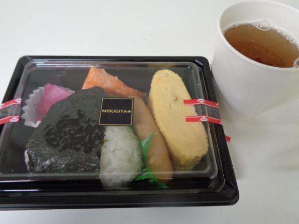 3/3 ミスギヤ・ボックス弁当