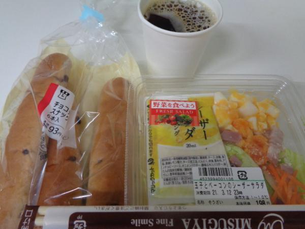3/12 ミスギヤ・玉子とベーコンのシーザーサラダ