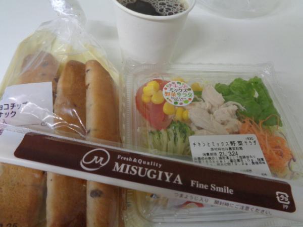3/23 ミスギヤ・チキンとミックス野菜サラダ&スティック