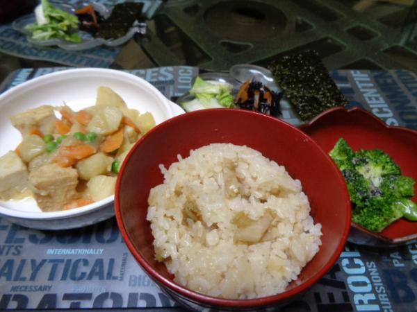 3/28 家食・あわび炊込飯