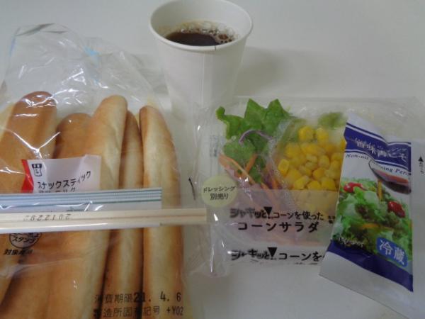 4/1 シャキットコーンサラダ&青ジソドレツィング・スナックスティク
