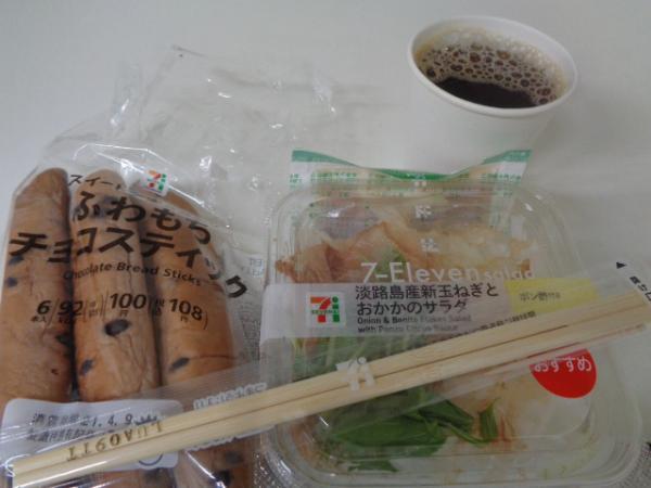 4/7 セブン・新タマネギとおかかのサラダ&スティック