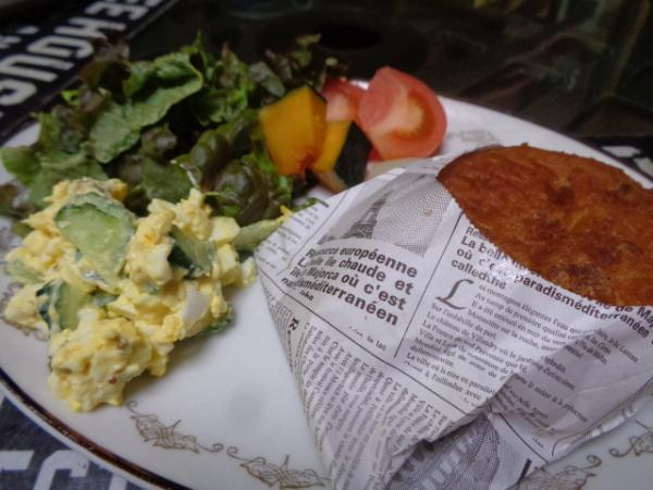 5/4 家食・カレーパン&タマゴサラダ