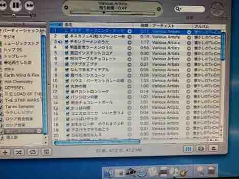 fc2blog_20210205181001ab2.jpg