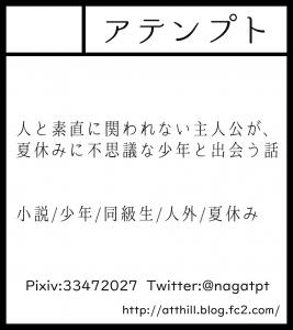 blc_sc.jpg