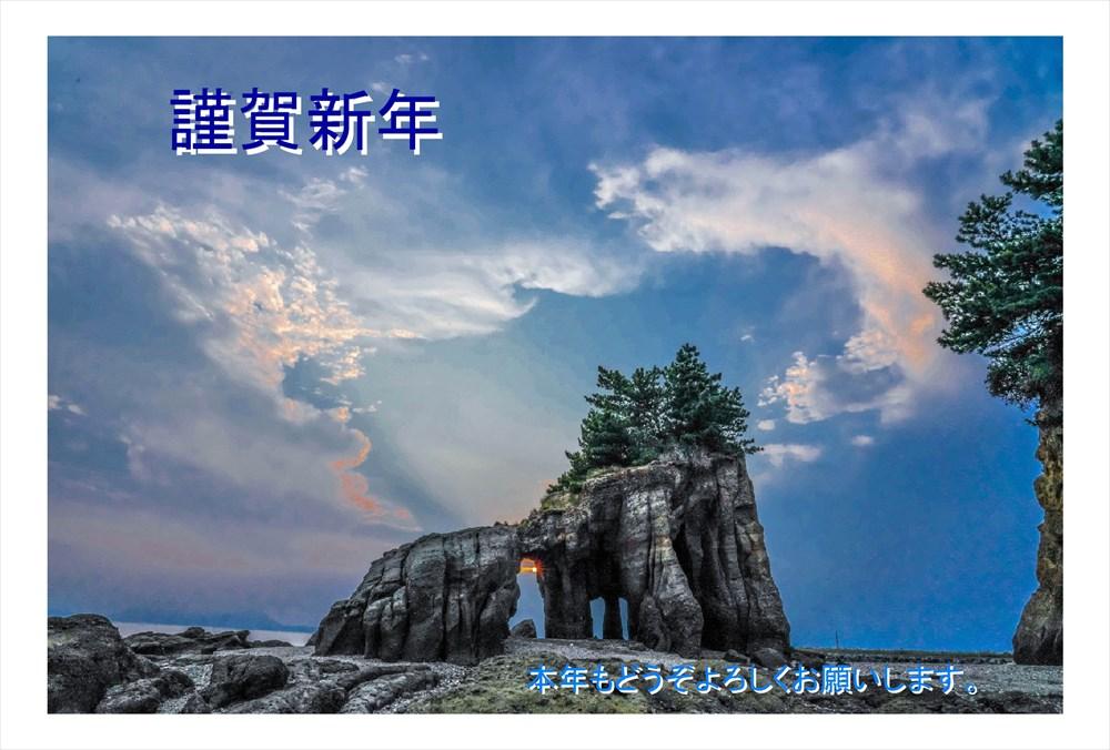 ①2021年 ブログ用年賀状②_R