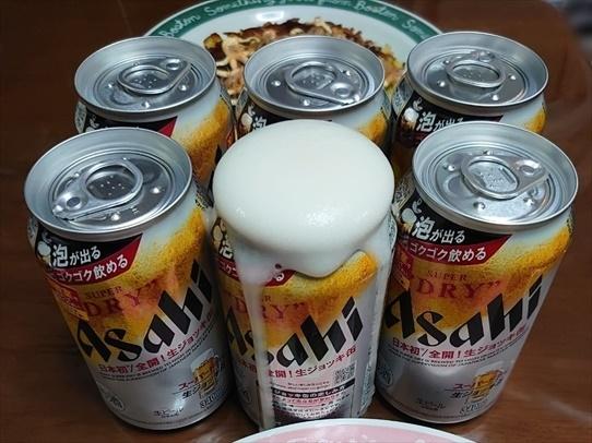 beer_202104242229573d2.jpg