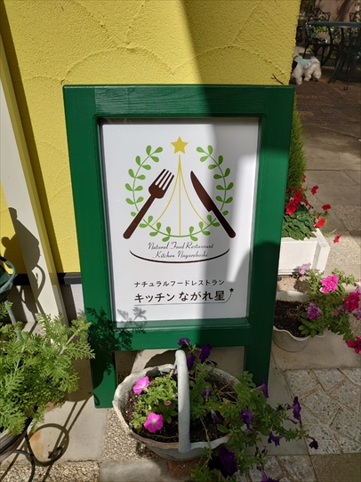 cafe5_20201015160537b92.jpg