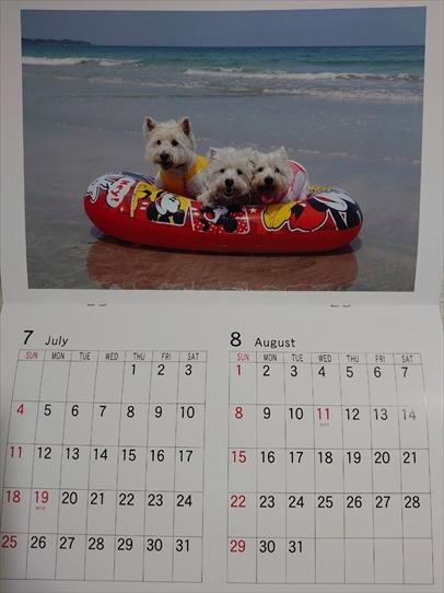 calendar4_20210121142756b6f.jpg