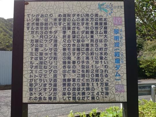 damuko1.jpg