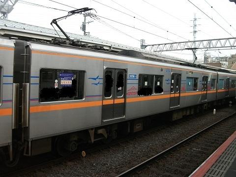 ks3050-6.jpg
