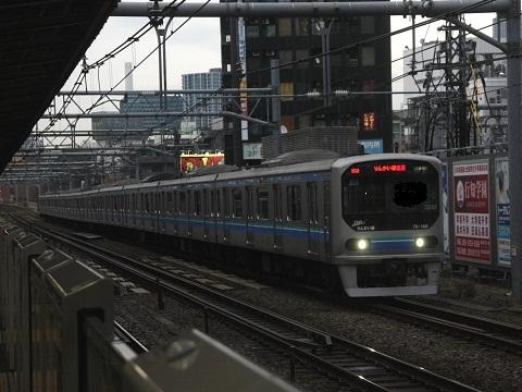 oth-train-219.jpg